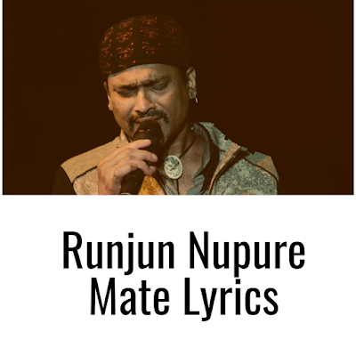 Runjun Nupure Mate Lyrics