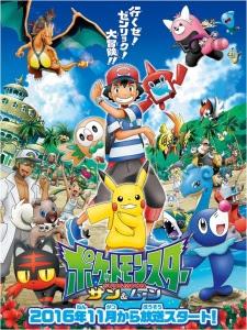 Descargar Pokemon Sun & Moon 103/?? Sub Español Ligera 80mb - Mega - Multi! Pokemon-sun-moon