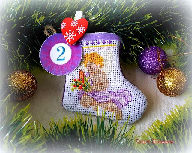 ,сапожки, мини-сапожки, адвент-календарь, вышивка, крестиком, новогодняя