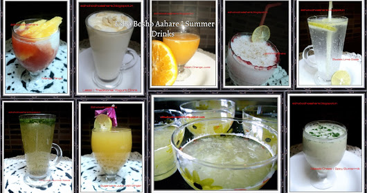 Exotic and Traditional Summer Special Drinks