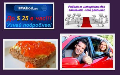 http://amazonu24.blogspot.com/