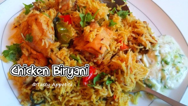Biryani recipe