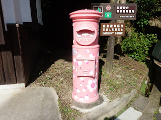 吉野山桜ポスト