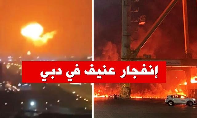 شاهد | حريق اندلع في سفينة تجارية قبالة ميناء جبل علي في دبي