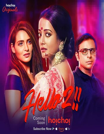 Hello! (2019) S02 Hindi Complete 480p HDRip x264 550MB
