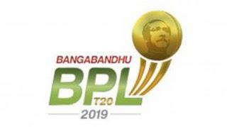 Bangabandhu BPL scheduled