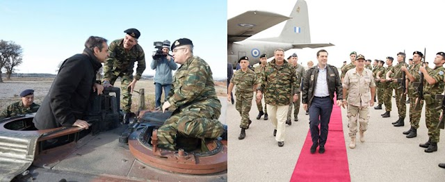 Πού πήγαν στρατό οι πολιτικοί αρχηγοί-Ποιος βρέθηκε σε Τάγμα Ανεπιθυμήτων