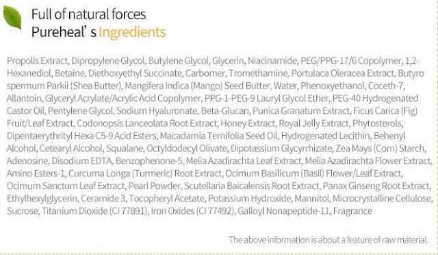 PureHeals Propolis 80 Ampoule Gel Ingredients