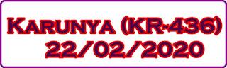 Karunya (KR-436) 22-02-2020 Kerala Lottery Result