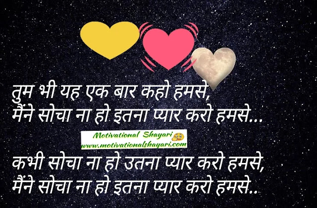 dil love shayari, dil love image