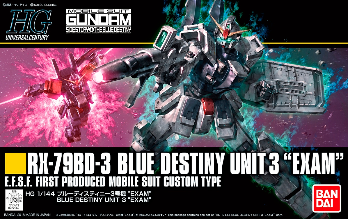 "HGUC 1/144 Blue Destiny Unit 3 ""EXAM"" box art"