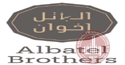 شركة-إخوان-الباتل-الكويت