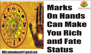 These Marks On Hands Can Make You Rich and Fate Status