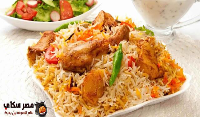 برياني الدجاج وخطوات التحضير بالصور Chicken Biryani