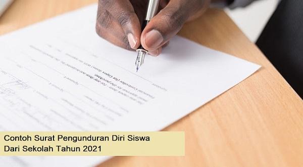 surat pengunduran diri siswa