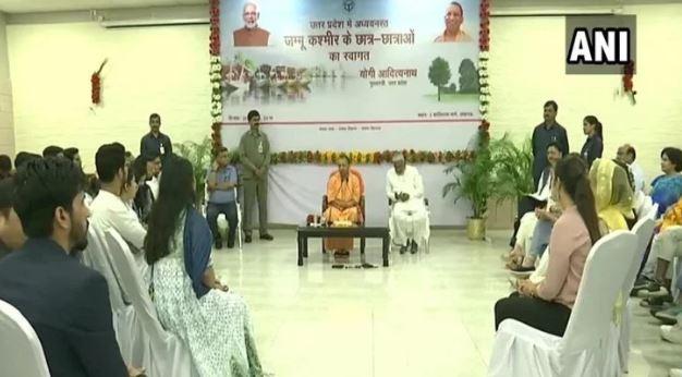 70 कश्मीरी छात्रों से CM योगी ने की बातचीत - newsonfloor.com