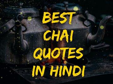 40+ Chai Quotes, Shayari And Status In Hindi | Tea Status, Quotes Shayari In Hindi