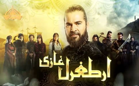 ertugrul ghazi urdu season 1 episode 2