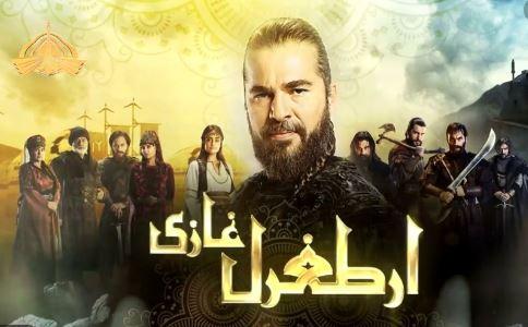 ertugrul ghazi urdu season 1 episode 31
