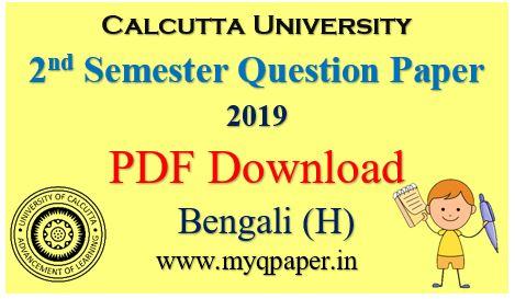 Calcutta University Bengali Honours Question Paper PDF Download