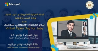 Virtual Open day for Jobs