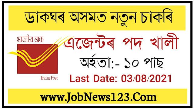 Post Office Tinsukia Division Recruitment 2021: