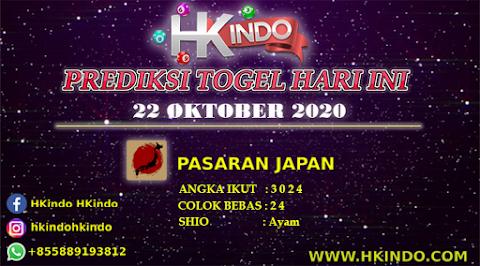 PREDIKSI TOGEL JAPAN HARI INI 22 OKTOBER 2020