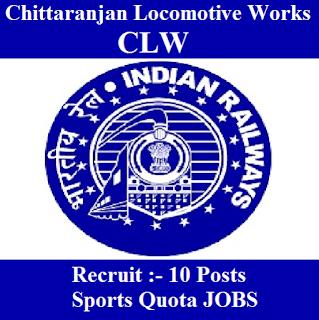 Chittaranjan Locomotive Works, CLW, West Bengal, WB, Sports Quota, 12th, freejobalert, Sarkari Naukri, Latest Jobs, clw logo