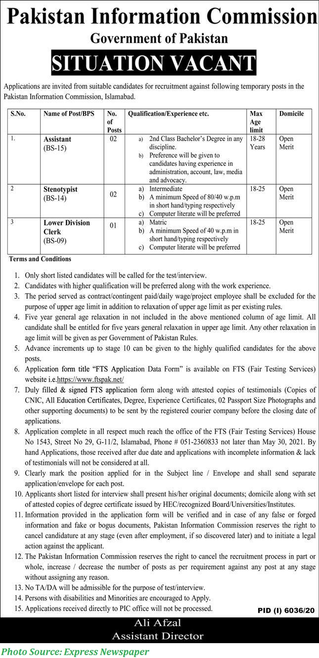 Pakistan Information Commission Ministry of Information and Broadcasting Jobs May 2021 Download Application forms