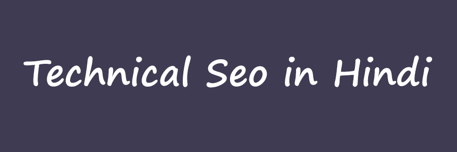 technical-seo-kya-hai
