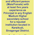 Reputed Institution in Karaikudi, Tamil Nadu Wanted Principal & Teachers