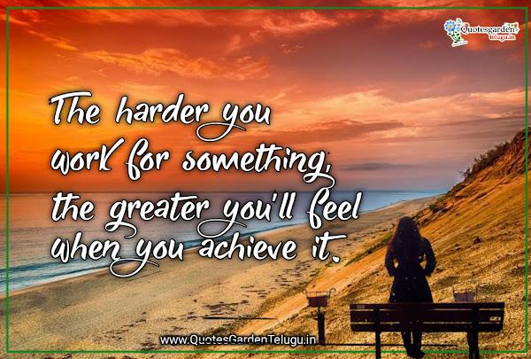 Good morning motivational quotes - morning motivation