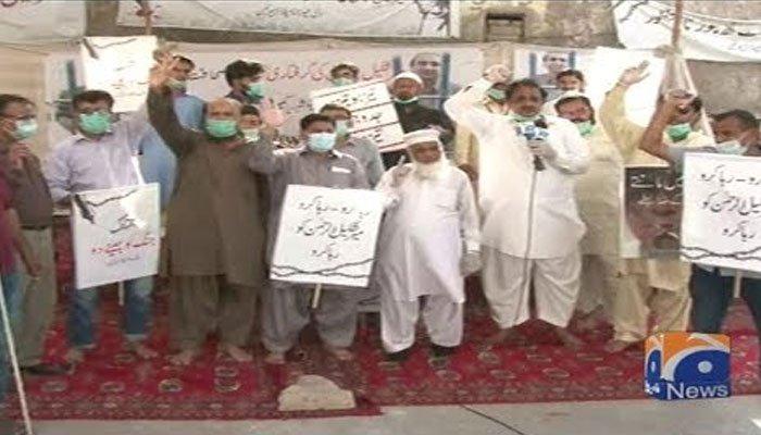 Capture of Mir Shakil-ur-Rahman: Jang-Geo laborers' countrywide dissent proceeds