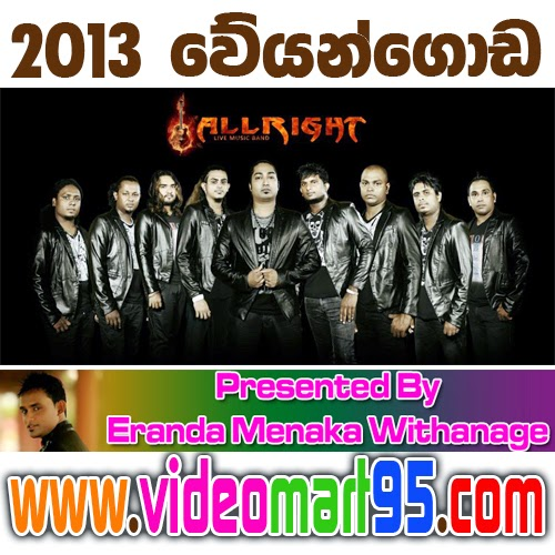 ALL RIGHT LIVE AT VEYANGODA 2013