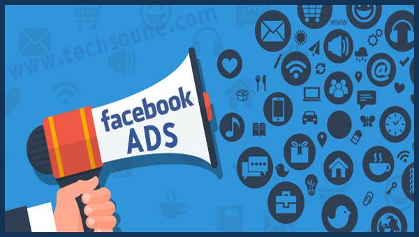 8 نصائح مفيدة لاستخدام إعلانات فيسبوك للتجارة الإلكترونية | Facebook Ads