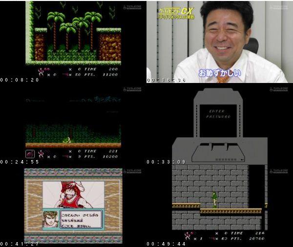 [TV-Variety] ゲームセンターCX 232