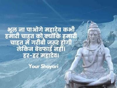 Bhonenath Quotes