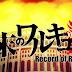Fukahi Lyrics (Shuumatsu no Valkyrie Ending) - SymaG