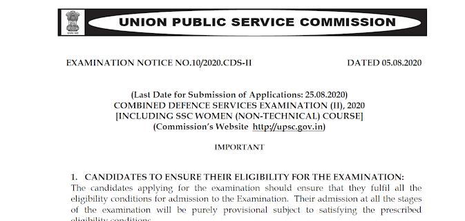 UPSC CDS II Exam 2020 Apply Now