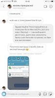 МММ телеграм Бот