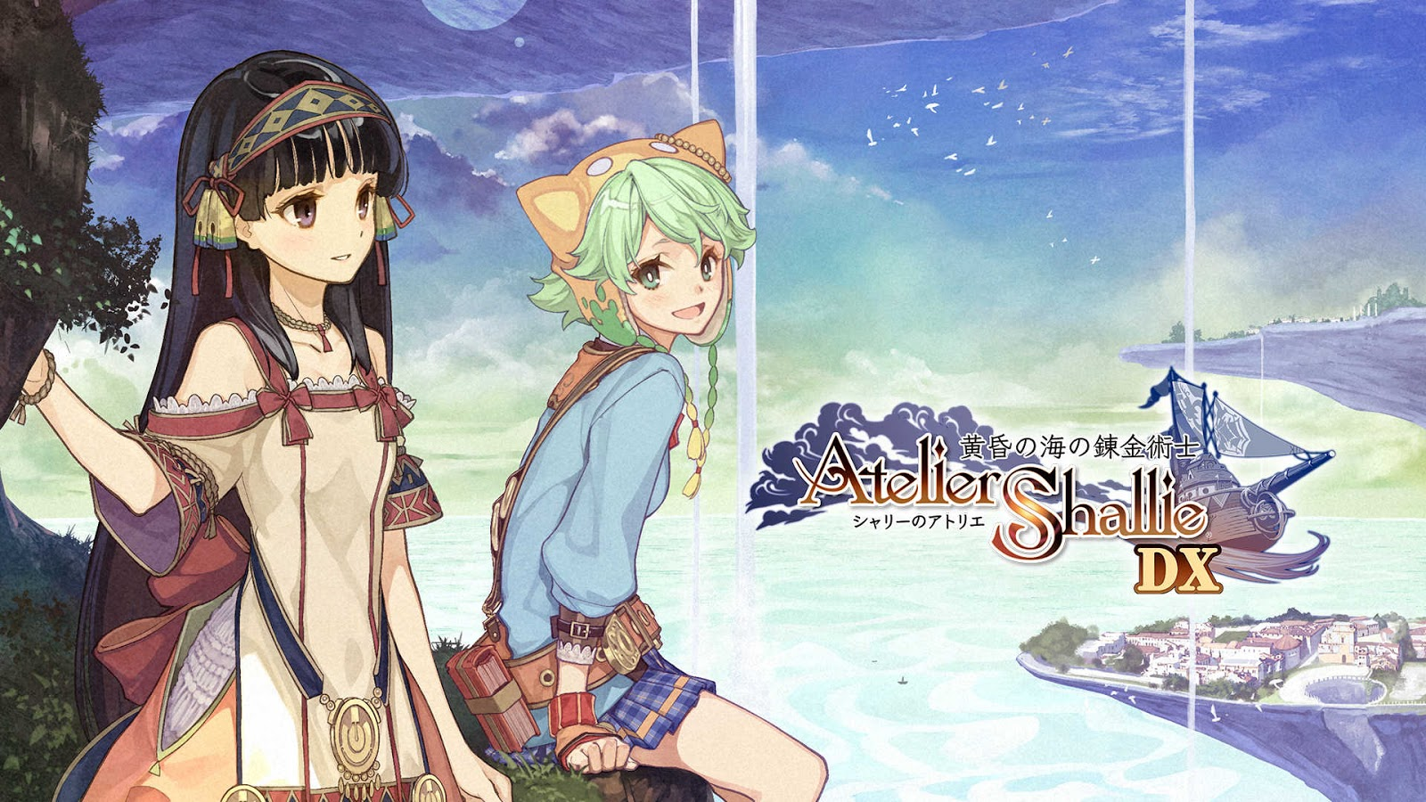 atelier-shallie-alchemists-of-the-dusk-sea-dx