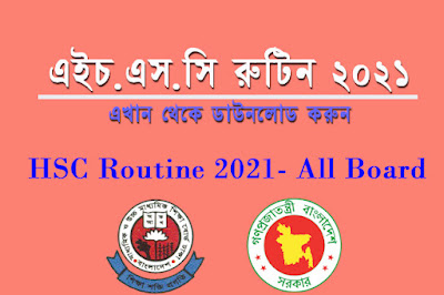 HSC Exam Routine 2021 Download PDF- All Education Board