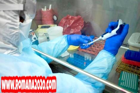 أخبار المغرب الصحافة: الكشف السريع يرفع حصيلة فيروس كورونا المستجد covid-19 corona virus كوفيد-19