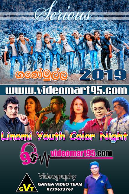 SERIOUS LINOMI YOUTH COLOR NIGHT AT GANEMULLA 2019