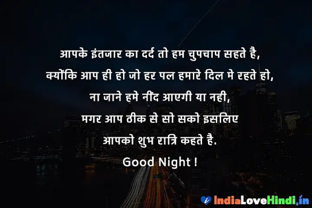 good night quotes in hindi download