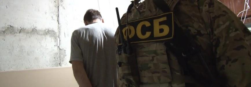 ФСБ повідомила про затримання десантника 95-ї бригади