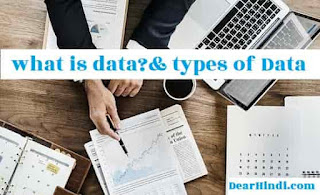 data in hindi kya hai