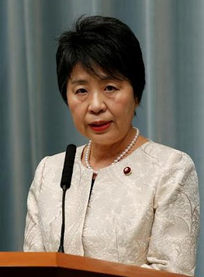 Justice Minister Yoko Kamikawa
