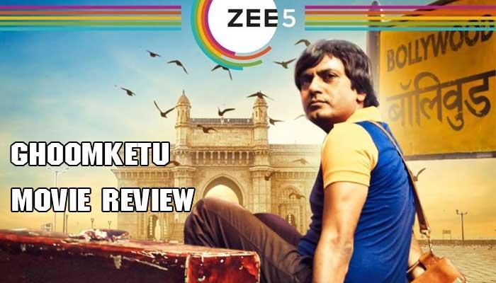 Ghoomketu Movie Full Review in Hindi | घूमकेतु मूवी रिव्यु 2020