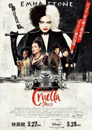 Cruella 2021 English HDRip 720p